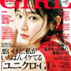 180412「and GIRL 5月号」
