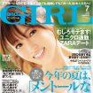 180612「and-GIRL」表紙_2